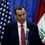 SAD saopštavaju da bitka za Mosul otpočinje