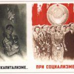 Afroamerički imigranti u Sovjetskom Savezu