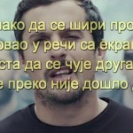 Beogradski Sindikat i podrška kapitalizmu!