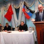 Donbas čisti komuniste iz Narodnog sovjeta Donjecka