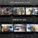 Šta se to dešava u Faludži? (VIDEO)