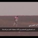 Saudijski vojnici beže pred napadom narodnih snaga Jemena (VIDEO)