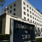 SAD pozvale svoje građane da hitno napuste pojas Gaze!