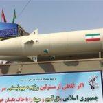 """""""Pretvorićemo Tel Aviv u prašinu"""": Iran provocira Izrael i SAD na vojnoj paradi"""
