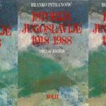 Jugoslavija: Revolucija i kontrarevolucija u Drugom svetskom ratu (I)