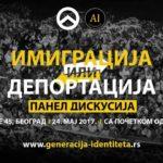 Kako SAD promovišu rasizam i ksenofobiju u Srbiji