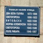 Vera Vratuša Žunjić – Restauracija kapitalizma u Srbiji 1989-1999. godine