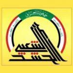 Nakon Iraka i u Siriji se formiraju jedinice Hašad el Šabija