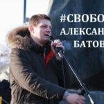 Uhapšen rukovodilac moskovske organizacije partije ROT front