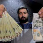 SAD: Nemačka da blokira pokušaje Irana da povuče svoj novac iz nemačkih banaka!