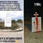 Tamna strana veličanstvene proslave oslobođenja u Srbiji