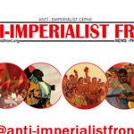 Simpozijum borbe protiv imperijalizma 2020 u Atini