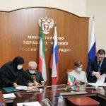 Rusija i Iran potpisali MoR o medicinskoj saradnji