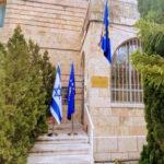 Tzv. Kosovo otvorilo ambasadu u Jerusalimu!