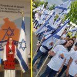 Marš solidarnosti sa Izraelom najavljen u Prištini!