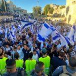 """Izraelski demonstranti uzvikivali """"smrt Arapima"""", imali zaštitu policije"""