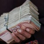 Većinu deviznih rezervi Avganistana drže Federalne rezerve SAD