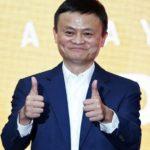"""Kineska kompanija Alibaba uložiće 15,5 milijardi dolara za """"zajednički prosperitet"""""""